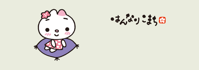 File:Sanrio Characters Hannari Komachi Image003.png