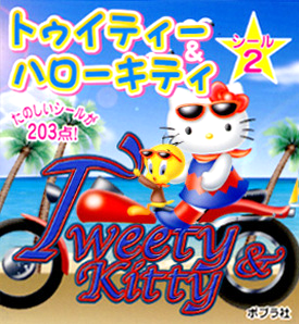 File:Sanrio Characters Tweety Hello Kitty Image010.png