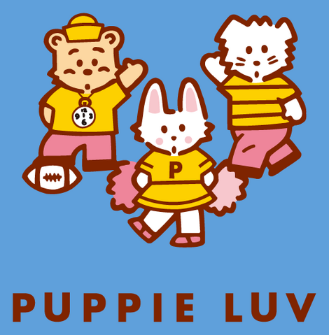 File:Sanrio Characters Puppie Luv Image008.png