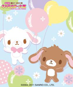 File:Sanrio Characters Kurousa--Shirousa Image006.jpg