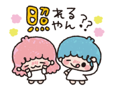 File:Sanrio Characters Little Twin Stars Image013.png
