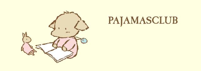 File:Sanrio Characters Pajamasclub Image003.png