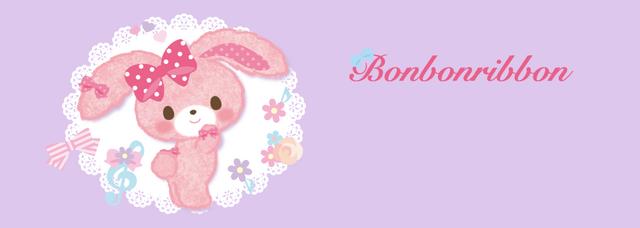 File:Sanrio Characters Bonbonribbon Image007.png