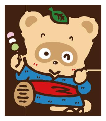 File:Sanrio Characters Pokopons Diary Image002.png
