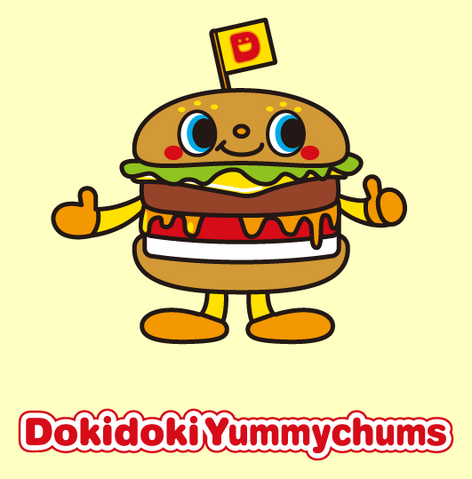 File:Sanrio Characters Dokidoki Burger Image008.png