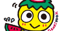 Kappa Rumba