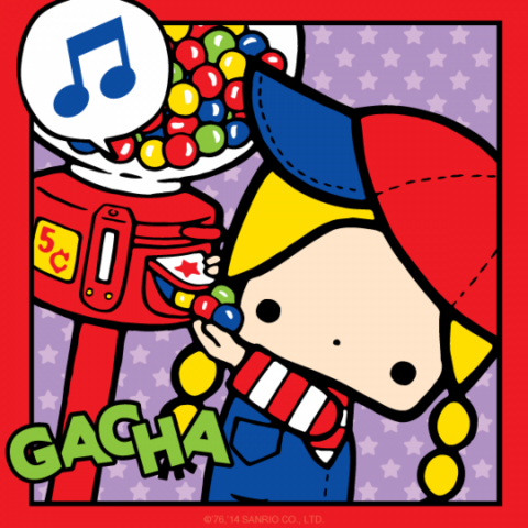 File:Sanrio Characters Patty Image001.png