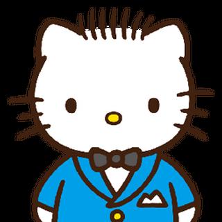 Dear Daniel Hello Kitty Wiki
