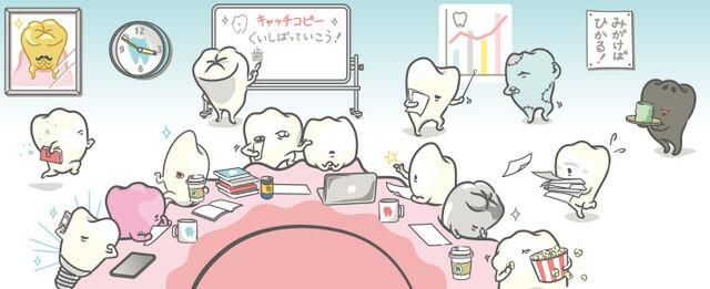 File:Sanrio Characters Hagurumanstyle Image005.jpg