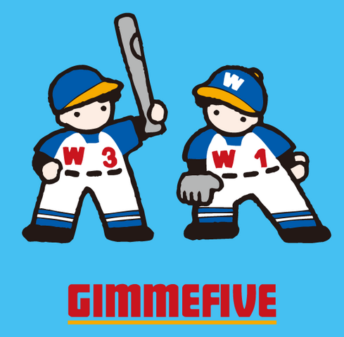 File:Sanrio Characters Gimmefive Image009.png