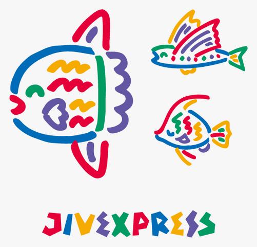 File:Sanrio Characters Jivexpress Image007.png