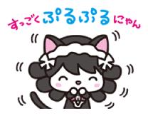 Sanrio Characters Plasmagica Image008