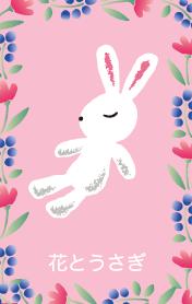 File:Sanrio Characters Hanatousagi Image001.png