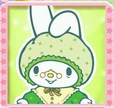 File:HKO NPC Melodys Grandma01.jpg