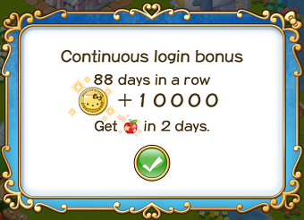 File:Login bonus day 88.png