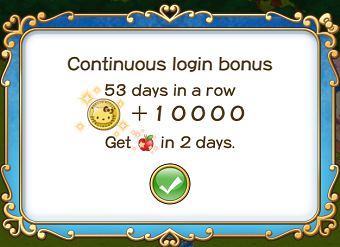 File:Login bonus day 53.png