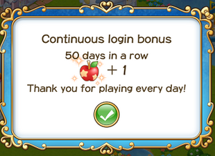 Login bonus day 50