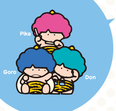 File:Goropikadonicon.jpg