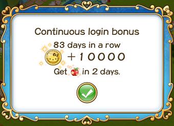 File:Login bonus day 83.png
