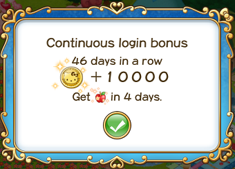 File:Login bonus day 46.png