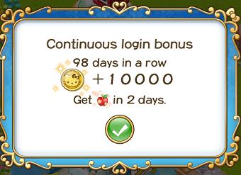 File:Login bonus day 98.png