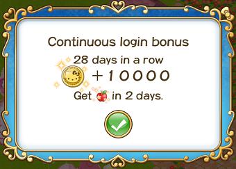 File:Login bonus day 28.png