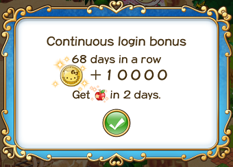 File:Login bonus day 68.png