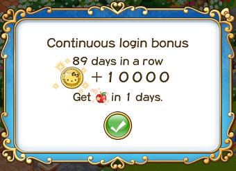 File:Login bonus day 89.png