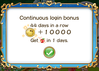 File:Login bonus day 44.png