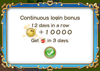 File:Login bonus day 12.png