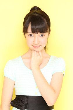 File:KanekoRie2009.jpg
