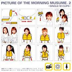 File:MMPVDVD Eizou 2.jpg