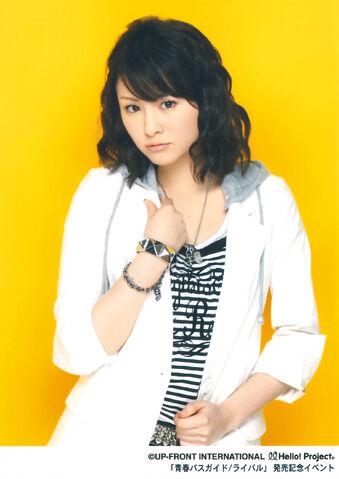 File:Risako2.jpg