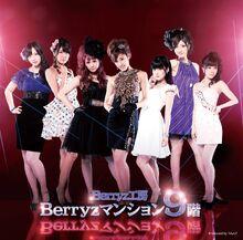 BerryzMansion9Kai-r