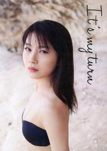 IshidaAyumi-ItsmyturnPB.jpg