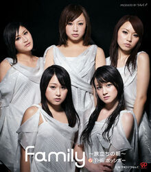 Family Tabidachi no Asa (Regular Edition)