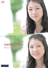 Nakanishi Kana - Sweet Kana (DVD Cover)