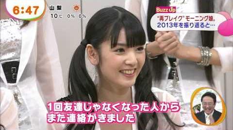 20131225 めざましテレビ モーニング娘。「笑顔の君は太陽さ」MV初公開