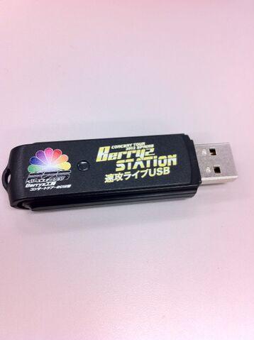 File:Berryz-Station-USB.jpg