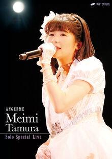 TamuraMeimi-SoloSpecialLive-DVDcover.jpg