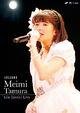 TamuraMeimi-SoloSpecialLive-DVDcover