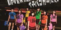UPPER ROCK / Ichiban Girls!