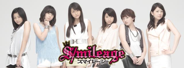 Soubor:S-mileage.png