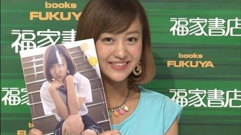 ℃-ute萩原舞「17歳の等身大を見て」