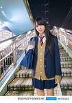 IikuboHaruna-Haruiro-PBpreview1