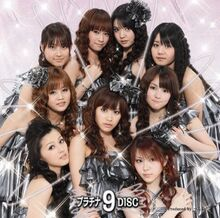 Platinum9DISC-r