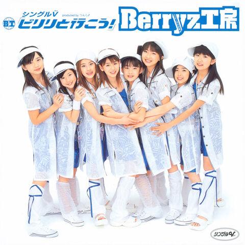 File:PiriritoYukou-dvd.jpg