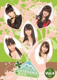 Fukuda Kanon, Mitsui Aika, Nakajima Saki, Tokunaga Chinami, Wada Ayaka-373887