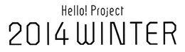 H!P2014WINTER-logo