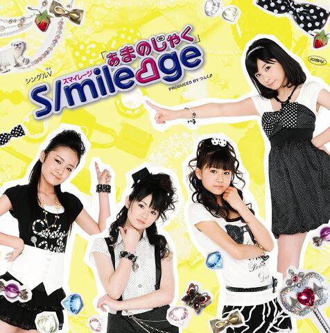 Soubor:AManoJaku-dvd.jpg
